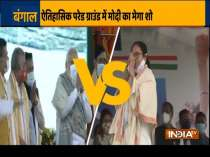 PM Modi to address a mega at Brigade ground in Kolkata, Mamata to hold