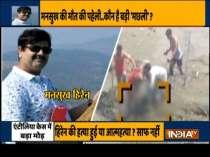 Maharashtra ATS to probe Mukesh Ambani