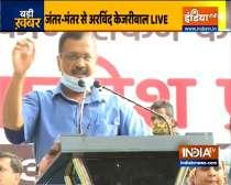 Delhi CM Arvind Kejriwal lead AAP protest against introduction of NCT Bill