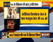 Mansukh Hiren death case transferred to NIA from Maharashtra ATS