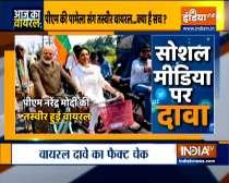 Aaj Ka Viral: PM Modi rides bicycle alongside drug case accused Pamela Goswami?