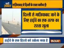 One side of Ghazipur border reopens for traffic movement