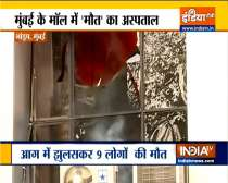 Death toll rises to 9 in fire at Sunrise Hospital in Dreams Mall at Bhandup West