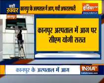 Fire breaks out at Kanpur hospital