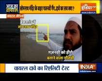 Aaj Ka Viral: Man points fingure at Somnath temple, says Mahmud Ghaznavi did a great job