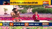Colitis can be troubling, know effective treatment from Swami Ramdev