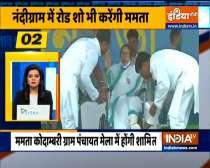 Chunav 50: Mamata Banerjee to hold roadshow in Nandigram