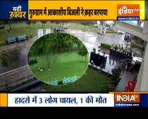 Gurgaon: Lightning Strike Caught On Camera. 1 Dead, 3 Injured