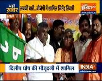 Bengal Polls 2021: TMC MLA Jitendra Tiwari Joins BJP