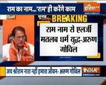 Chunav Dhamaka: From violence in Jalpaiguri to Arun Govil joining BJP, watch today