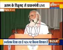 Prime Minister Narendra Modi addresses rally in Chabua,Assam