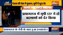 2 criminals linked to gangsters killed in encounter in Prayagraj