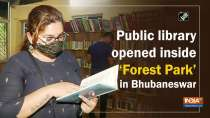 Public library opened inside