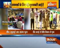 Ayodhya: Construction for Ram Temple's foundation begins with