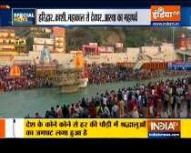 Special News   Kumbh Mela: Around 20 lakh devotees performed