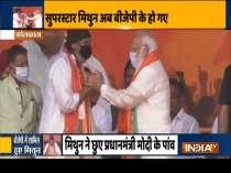 TMC attack actor Mithun Chakraborty as he joins BJP