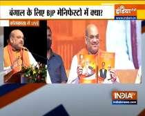 Bengal Polls 2021:  Amit Shah releases BJP