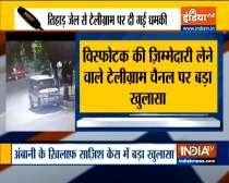 Antilia bomb scare: Jaish-ul-Hind