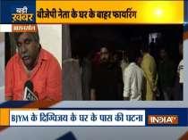 Firing outside BJP Yuva Morcha leader