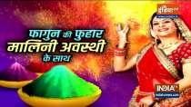 Celebrate with Malini Awasthi & IndiaTV as Holi 2021 is finally here!