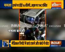 Bengal Police take actions on  Mamata Banerjee