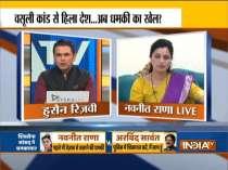 Exclusive | MP Navneet Rana accuses Shiv Sena