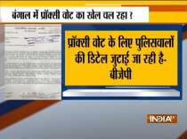 BJP writes to Kolkata Police Commissioner alleging TMC attempting proxy voting