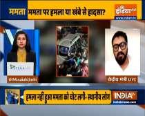 Cabinet Minister Babul Supriyo on Mamata Banerjee Nandigram attack