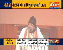 Mithun Chakraborty joins BJP, Watch What he Said After Joining the saffron party