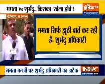BJP leader Suvendu Adhikari slams Mamata Banerjee while visiting Nandigram