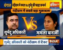 Suvendu Adhikari to contest West Bengal Assembly election from Nandigram seat