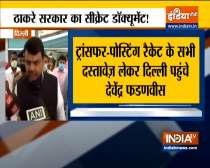 Devendra Fadnavis Rushes To Delhi Over Report On Police Transfers
