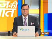 Aaj Ki Baat: Why Anil Deshmukh wrote a letter to CM Thackeray seeking probe into Parambir's allegations