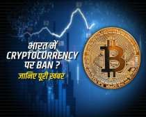 Will Indian govt ban Cryptocurrency? Watch full report to get a 360 degree view