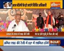 Bengal polls 2021: TMC MP Sisir Adhikari to attend Amit Shah