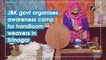 J&K govt organises awareness camp for handloom weavers in Srinagar