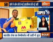 Super 50 | MS Dhoni unveils new Chennai Super Kings Jersey