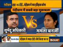 Bengal Polls 2021: BJP candidate Suvendu Adhikari vows to defeat Mamata Banerjee in Nandigram
