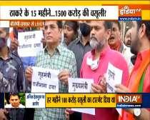 BJP holds protest against Maharashtra Minister Anil Deshmukh