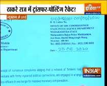 Rashmi Shukla had informed CM Uddhav Thackeray about transfer-posting racket in 2020