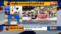 Stomach problems in changing season? Know Ayurvedic remedies from Swami Ramdev