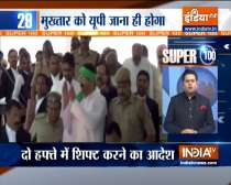 Super 100 | SC orders transfer of Mukhtar Ansari from Punjab jail to UP
