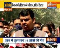 Dream Mall Fire: Devendra Fadnavis slams Maharashtra govt and BMC over negligence in fire audits