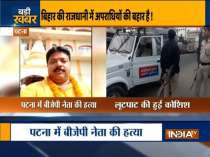 BJP leader stabbed to death in Patna