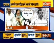 Bengal Polls 2021| Mamata Banerjee Vs Suvendu Adhikari.. Who will win In Nandigram?