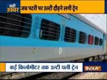 Major accident averted as Jan Shatabdi train runs in reverse for few kilometres in Uttarakhand