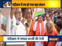 Bengal polls 2021: Mamata Banerjee to file nomination from Nandigram on Mar 10