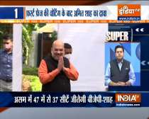 Super 100   BJP will win 26 of 30 seats in Bengal, 37 of 47 seats in Assam in Phase 1 polling: Amit Shah