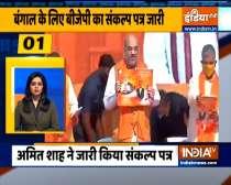 Chunav 50: Amit Shah Releases BJP