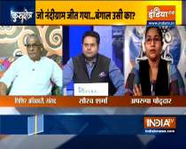 Kurukshetra: Nandigram is ready for Mamata Banerjee Vs Suvendu Adhikary Contest, watch full debate